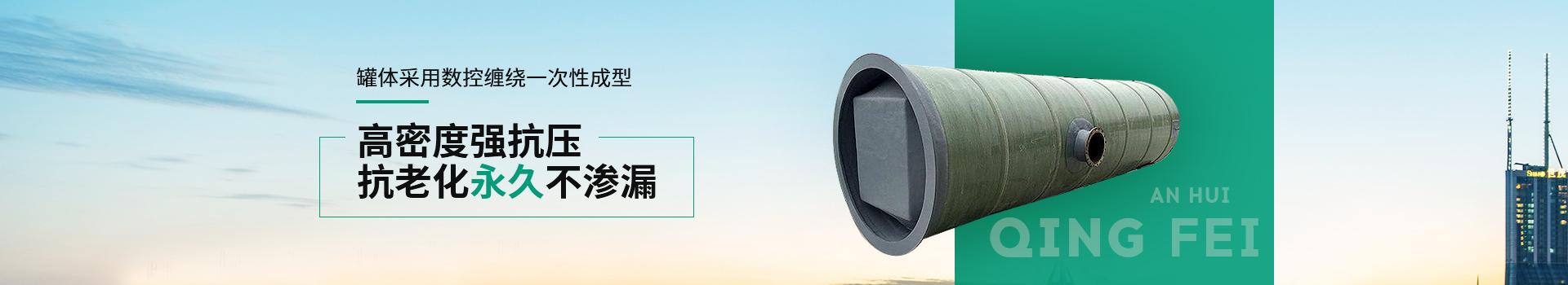 安徽清飞玻璃钢一体化泵高密度、抗老化